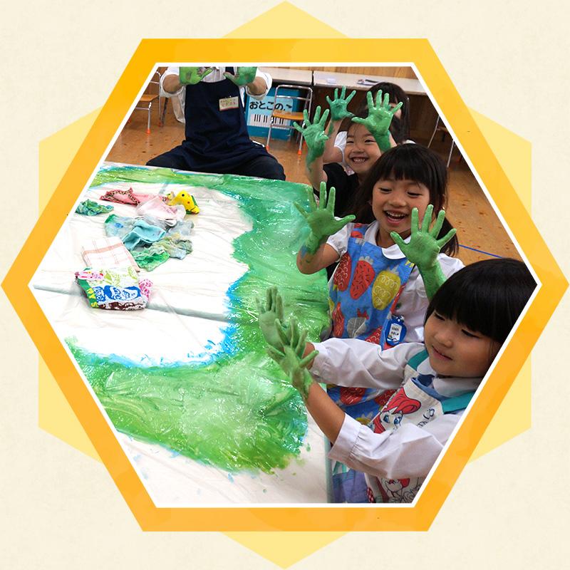 子どもアトリエ教室